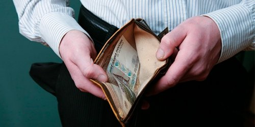 Втб банк москвы кредит наличными онлайн заявка